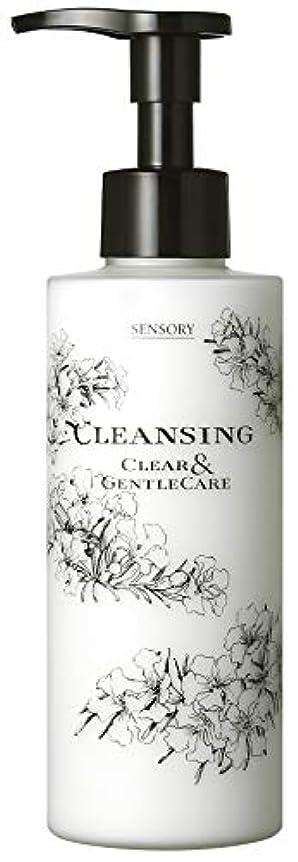 泥だらけ形式水平センソリー(SENSORY)クリア&ジェントルケアクレンジング