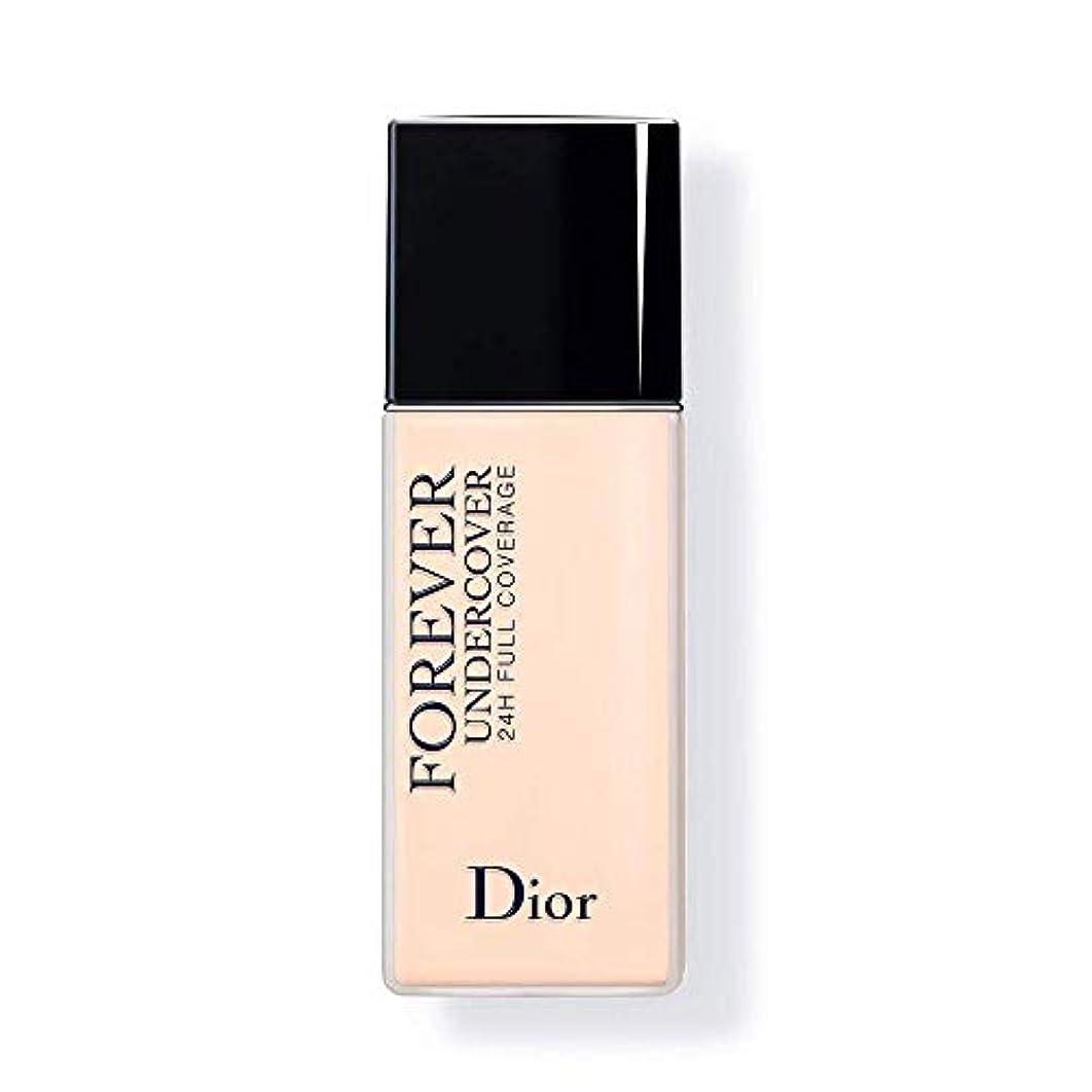 フォアタイプガイドライン民間Dior ディオール スキン フォーエヴァー アンダーカバー #005【ライト アイボリー】