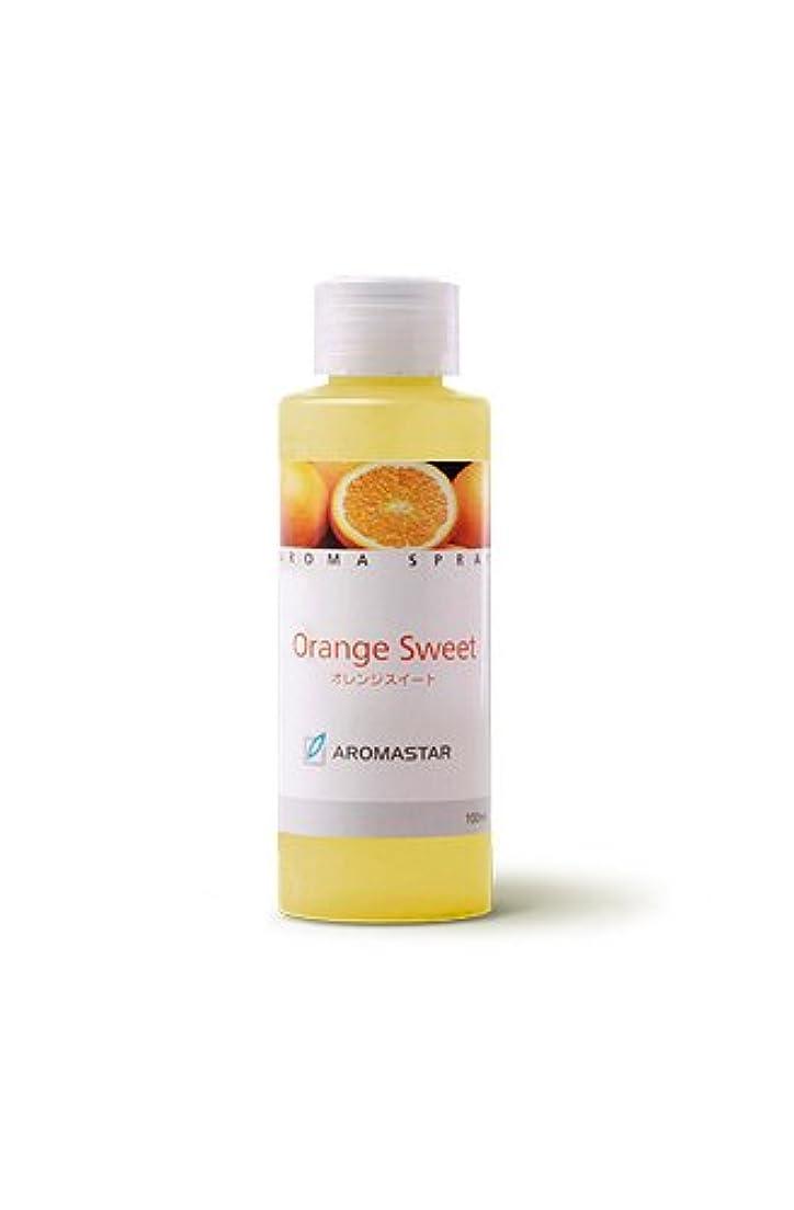 同行財政バイオレットAROMASTAR(アロマスター) アロマスプレー オレンジ 100ml詰替用(ボトル)