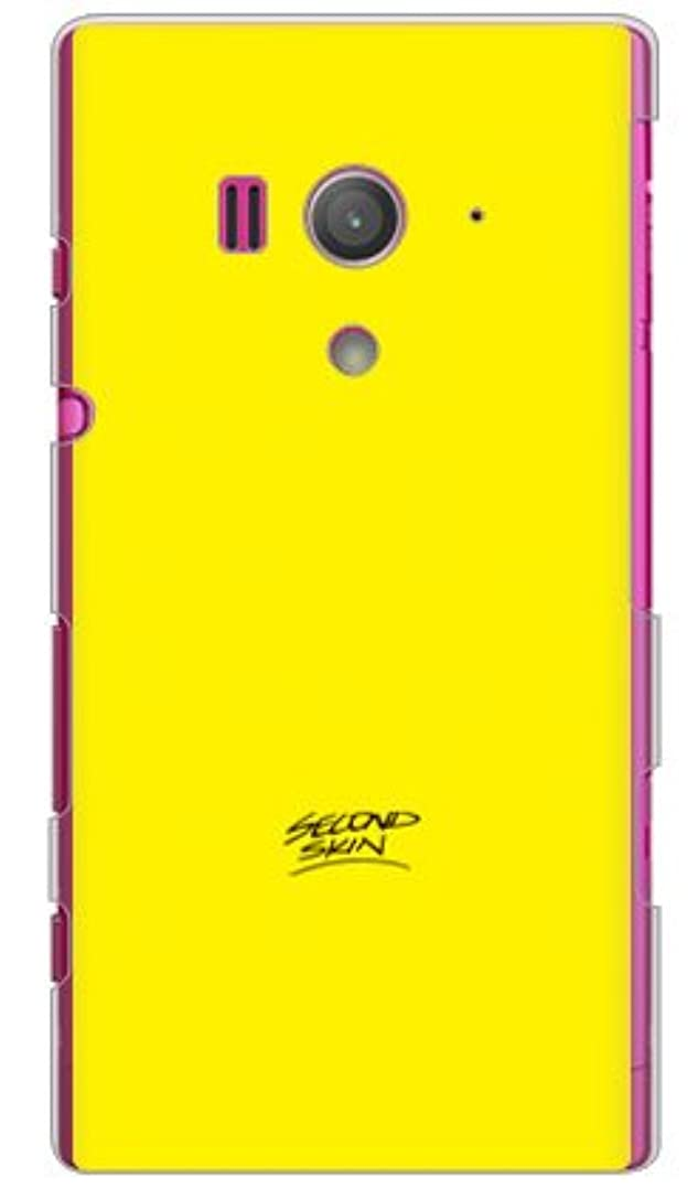パイ小数失態SECOND SKIN イエローカード (クリア) / for Xperia acro HD IS12S/au  ASEXHD-PCCL-201-Y165