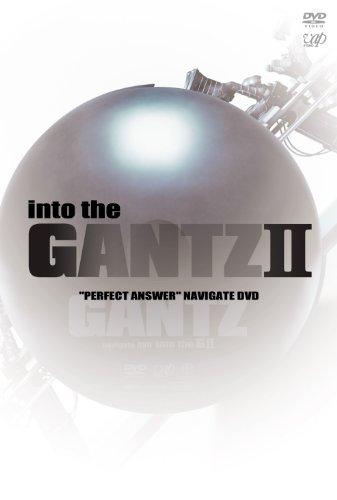 into the「G」II ~映画『GANTZ PERFECT ANSWER』ナビゲートDVD~