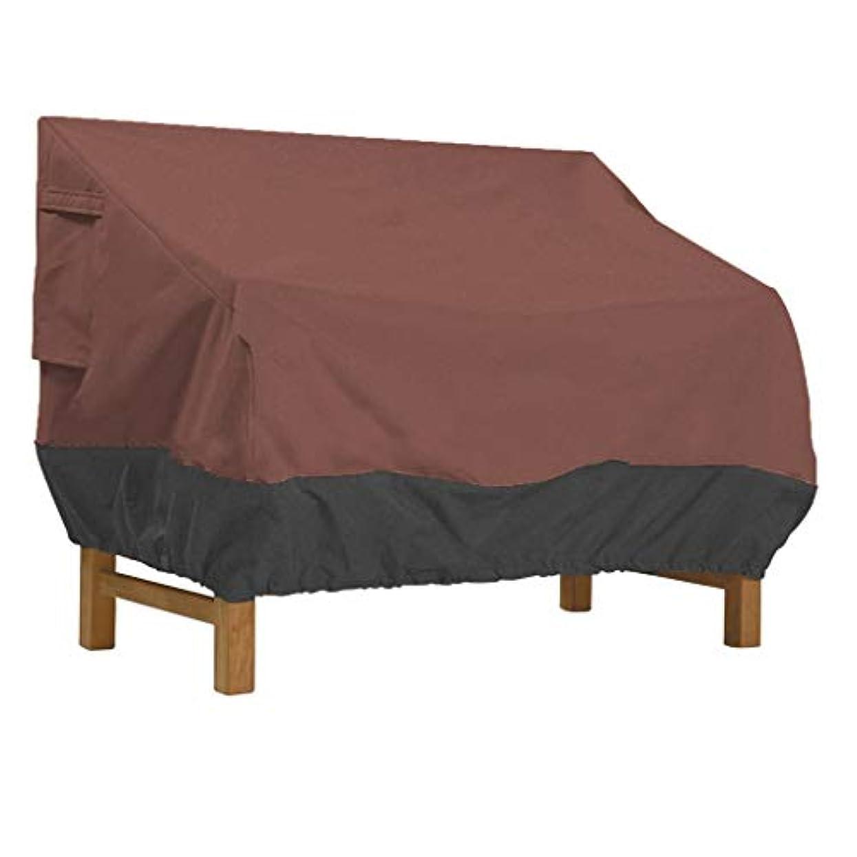合唱団構造的話Jcy 屋外ソファーカバー、椅子の小屋、防水日焼け止めバルコニーガーデン家具ダストカバー (色 : Color café, Size : 224x83x84cm)