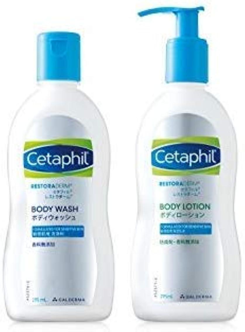 予防接種側面致命的Cetaphil セタフィル(R)レストラダーム(R)シリーズ ベーシックセット(トラベルキット付)