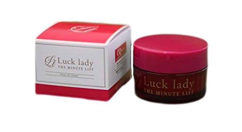 たぶん管理する陰気クオンタムキュア(Quantum Cure) LuckLady ラックレディ