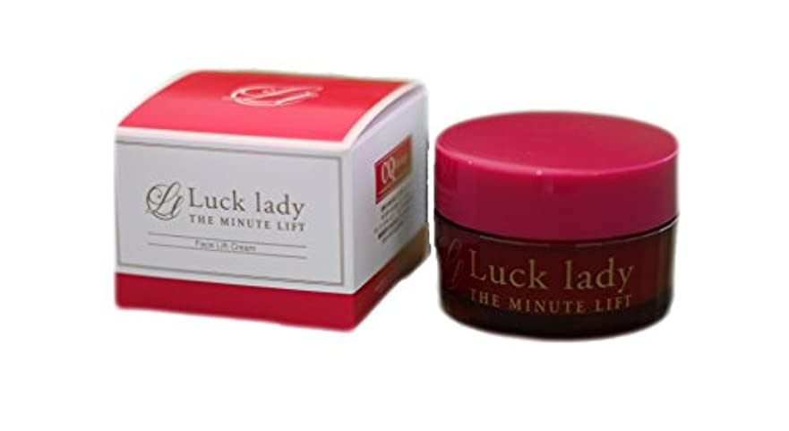 自殺付添人承知しましたクオンタムキュア(Quantum Cure) LuckLady ラックレディ