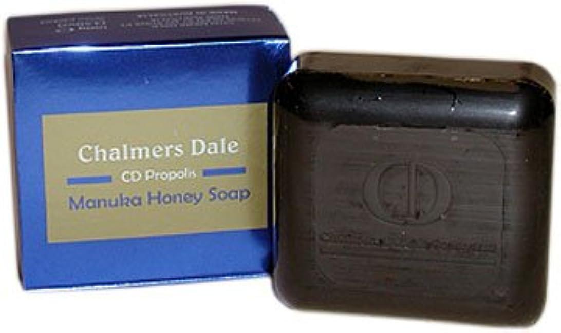 自治がんばり続ける香水プロポリスソープ マヌカハニー配合100gx3個 にきび 乾燥肌 敏感肌に 【海外直送品】