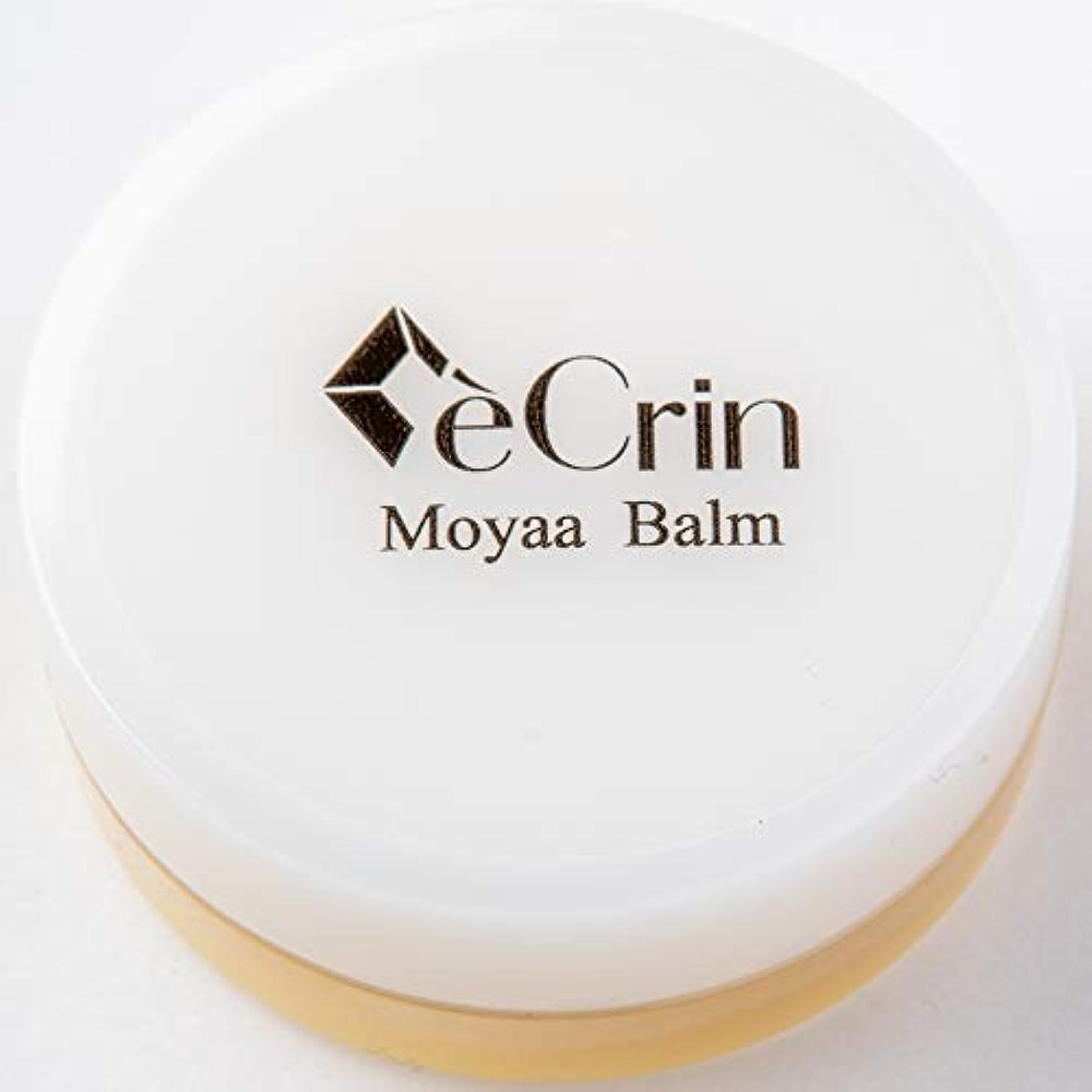ソーシャル会話型突っ込むMoyaa Balm (モーヤバーム)天然成分のみで仕上げたシアバター white 無添加 天然成分100%