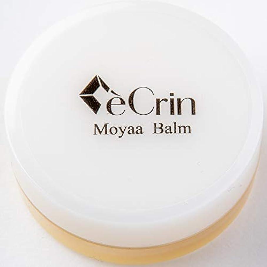 Moyaa Balm (モーヤバーム)天然成分のみで仕上げたシアバター white 無添加 天然成分100%