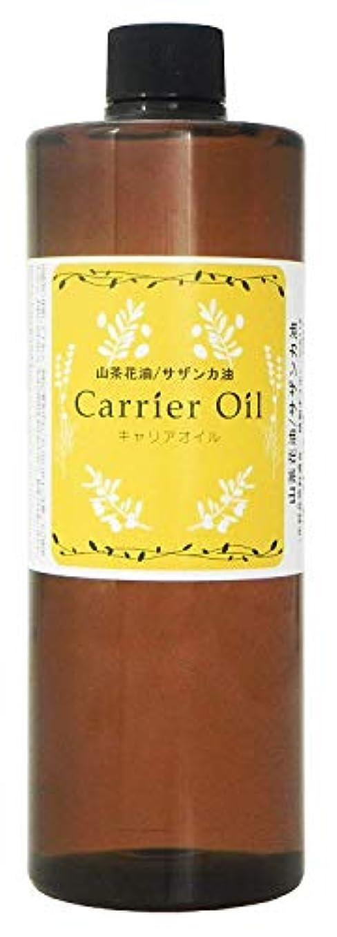 セミナーファウルに付ける山茶花油 (サザンカ油) キャリアオイル 500ml 遮光プラボトル