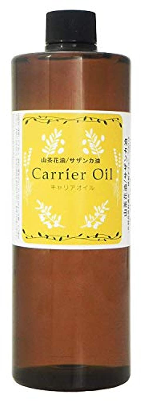 歌うソーダ水たくさん山茶花油 (サザンカ油) キャリアオイル 500ml 遮光プラボトル