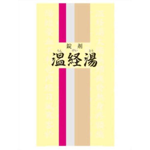 【第2類医薬品】温経湯350錠...