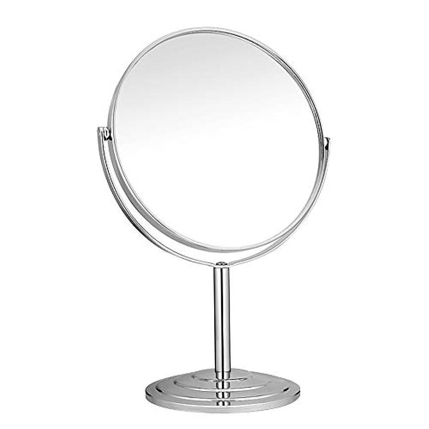 中にドラム休眠RAAKIMO 卓上化粧鏡 メイクミラー 3倍拡大鏡+等倍鏡 両面型 スタンド 360度回転 シルバー (鏡面15cm)