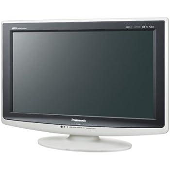パナソニック 20V型 ハイビジョン 液晶 テレビ VIERA TH-L20X1-H  チャコールグレー