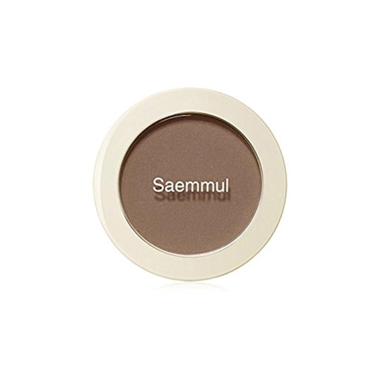 ナサニエル区造船夢中[ザセム] The Saem セムムル シングル ブラッシャー(シェーディング) Saemmul Single Blusher(Shading) (海外直送品) (BR01コルミブラウン) [並行輸入品]