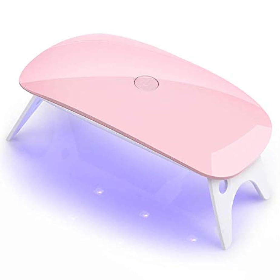 観光に行く矢四半期LEDネイルドライヤー UVライトダブルライト ジェルネイル用 ホワイト 人気 ランキング レジン ピンク キッチンライト