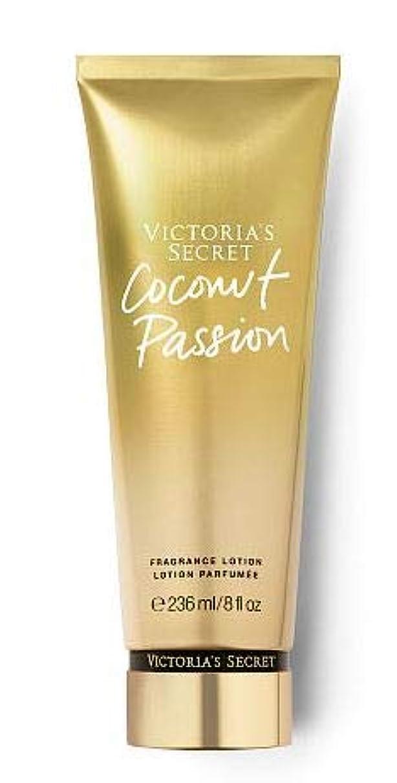 Victoria's Secretヴィクトリアシークレット ココナッツパッションフレグランスローション 236ml [並行輸入品]