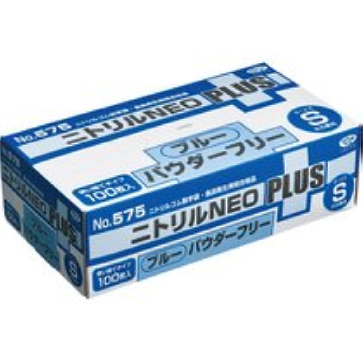 現代雨ちらつきエブノ ニトリルNEOプラス パウダーフリー ブルー S NO-575 1箱(100枚)