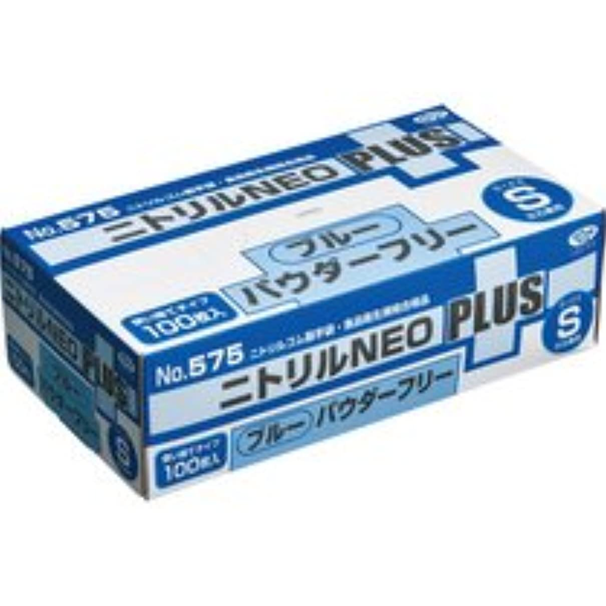 議題自治新しさエブノ ニトリルNEOプラス パウダーフリー ブルー S NO-575 1箱(100枚)