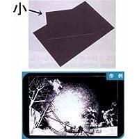 ネオ スクラッチボード 小 (270×200×1mm)