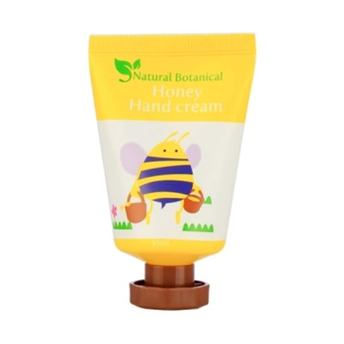 ガラガラ隣接する天皇ハヌルホス ハニーハンドクリーム 30ml / Skylake Natural Botanical Honey Hand Cream 30ml [並行輸入品]