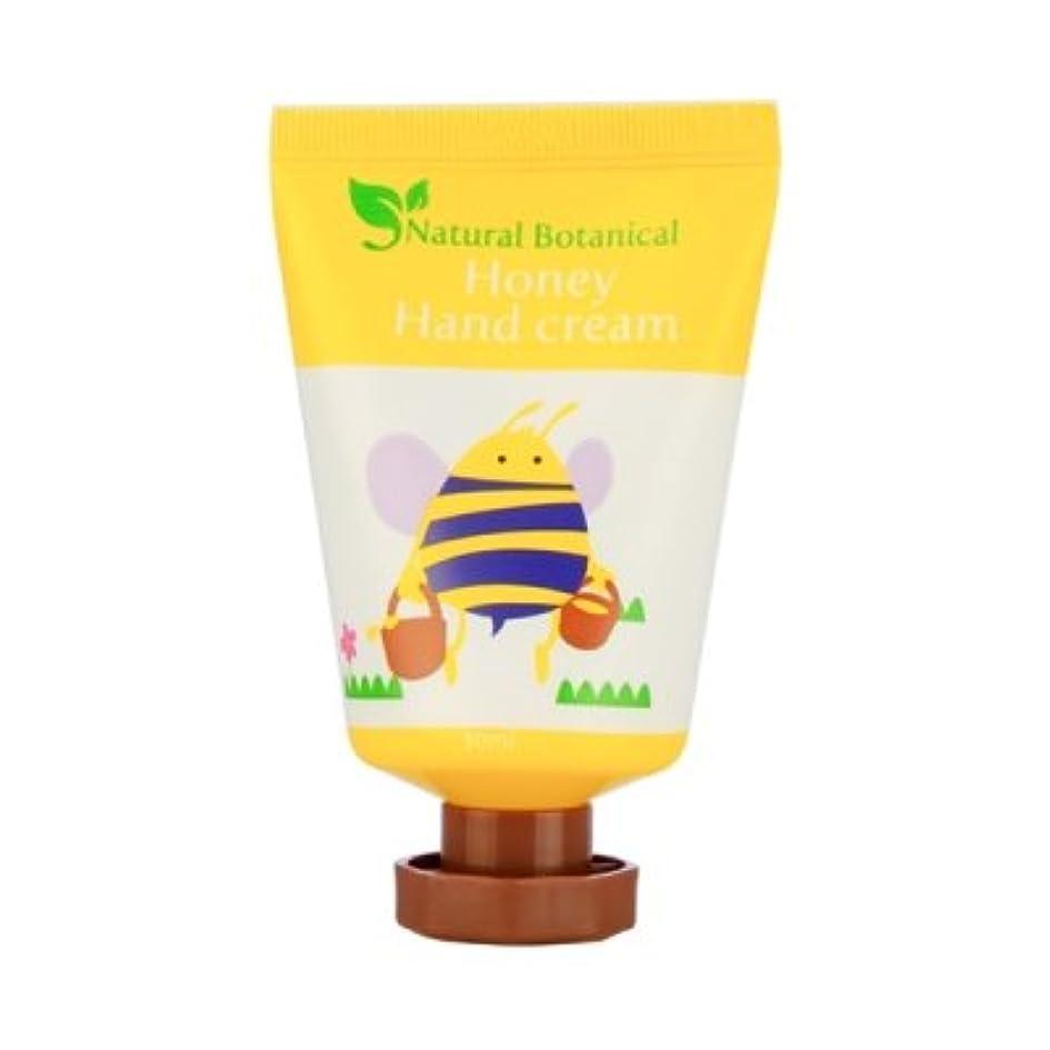 管理者名詞剥離ハヌルホス ハニーハンドクリーム 30ml / Skylake Natural Botanical Honey Hand Cream 30ml [並行輸入品]