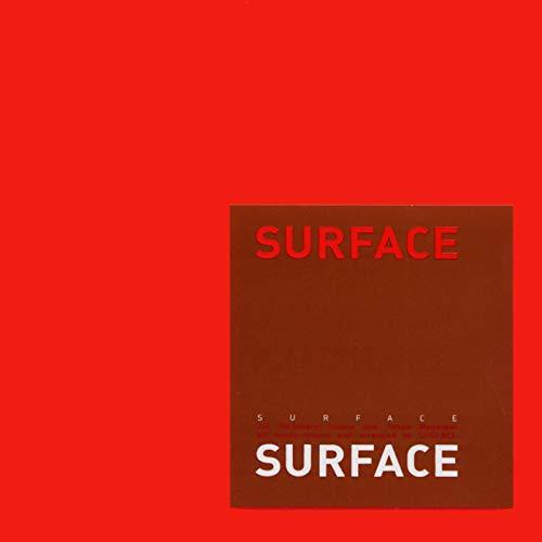 【さぁ/SURFACE】懐かしいアニメ『まもって守護月天!』OP曲がコロチキのネタで復活!歌詞を確認の画像