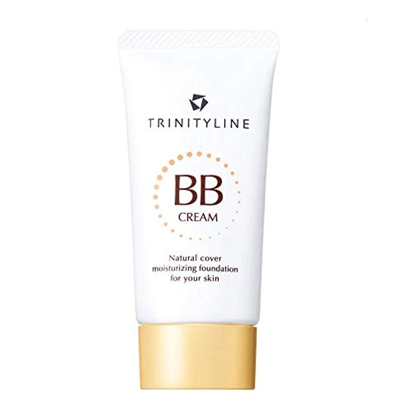 入場料ユニークな消毒剤トリニティーライン(TRINITYLINE) トリニティーライン BBクリーム (ツヤ肌に仕上げるスキンケアBBクリーム) 30g