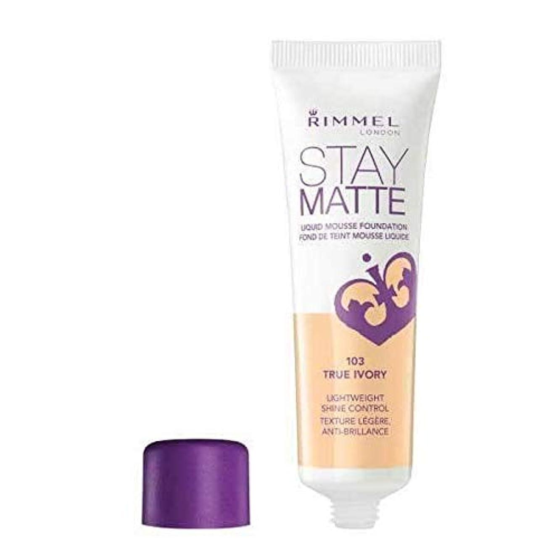 淡いごちそう王位[Rimmel ] リンメルステイマット基盤真アイボリー - Rimmel Stay Matte Foundation True Ivory [並行輸入品]
