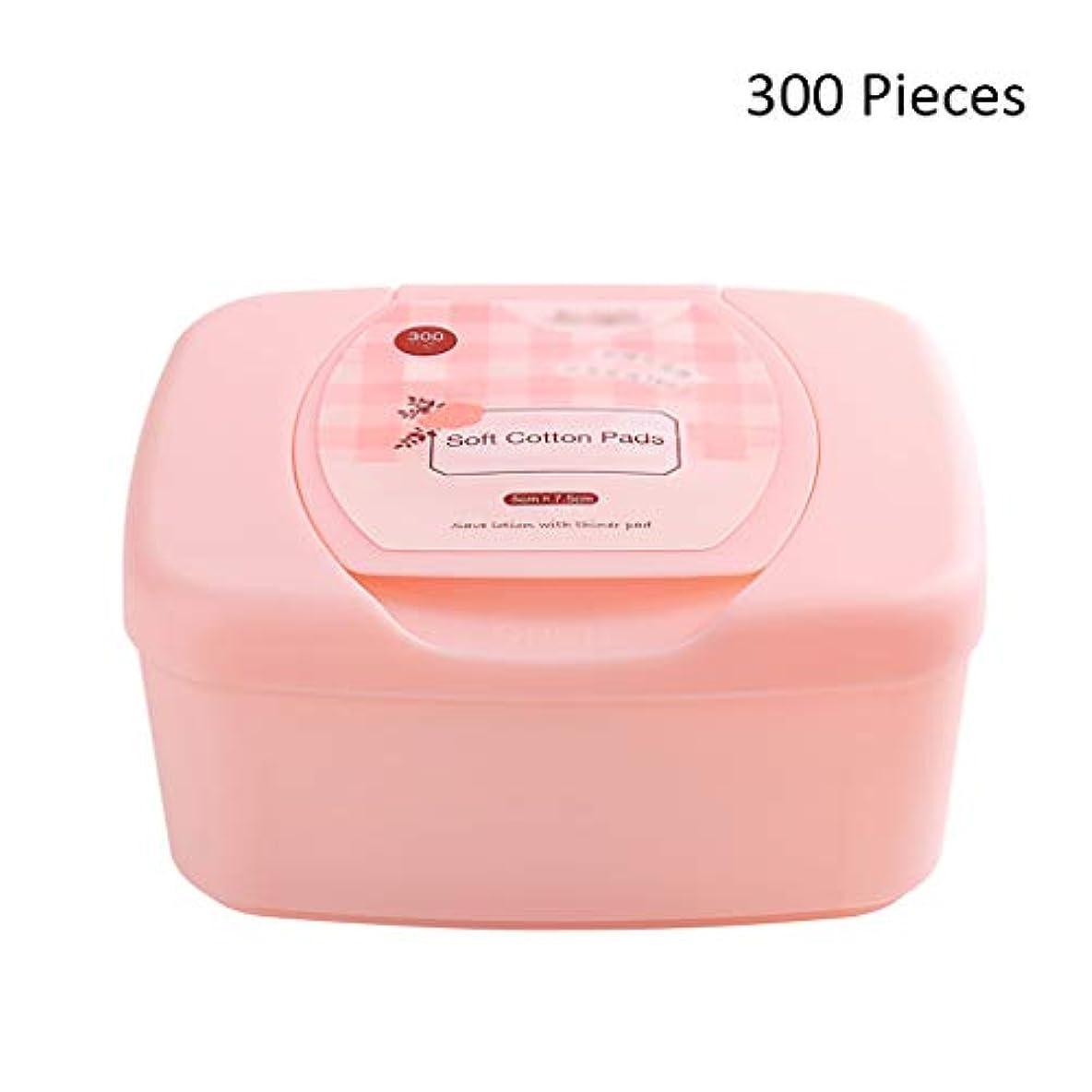 化粧パッド 300ピース顔メイクコットンワイプフェイスクレンジングパフネイルポリッシュリムーバーリムーバブル化粧品スキンケアパッド付きケース メイク落とし化粧パッド (Color : Pink, サイズ : 7.5*5cm)