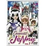 Kawaii!JeNny Vol.7 [DVD]
