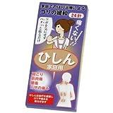 (まとめ買い)家庭用 針治療器具 ひ鍼(ひしん) 24針×2セット