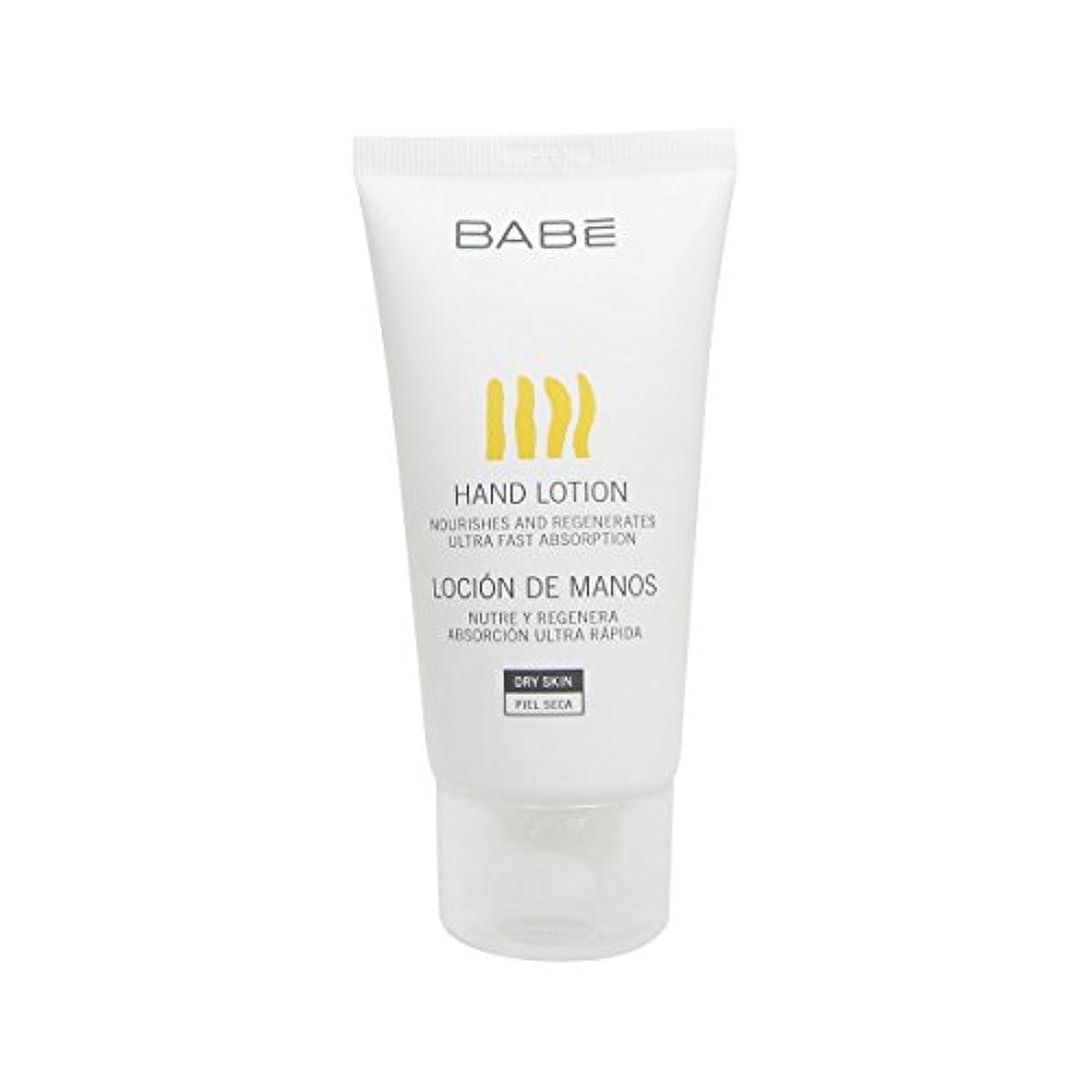 以降降伏物理的なBabe Hand Cream 75ml [並行輸入品]