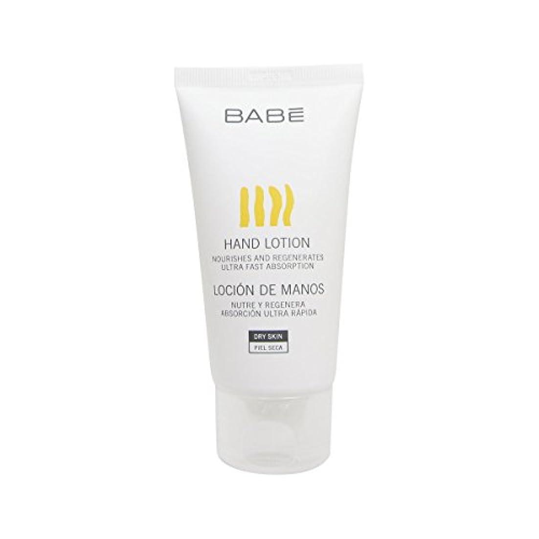 渦禁じる不安定なBabe Hand Cream 75ml [並行輸入品]