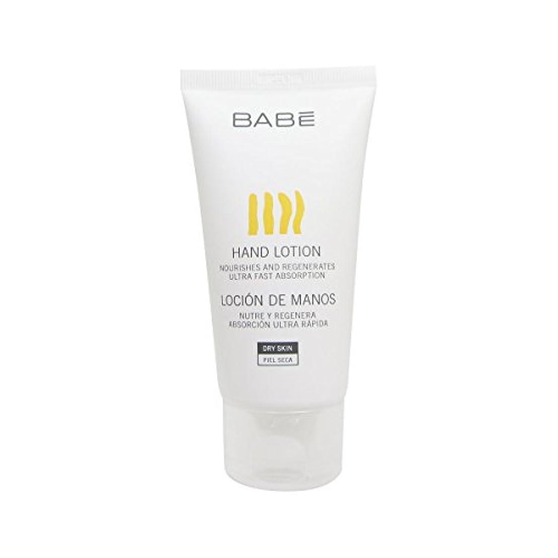 ポット不利益会計士Babe Hand Cream 75ml [並行輸入品]