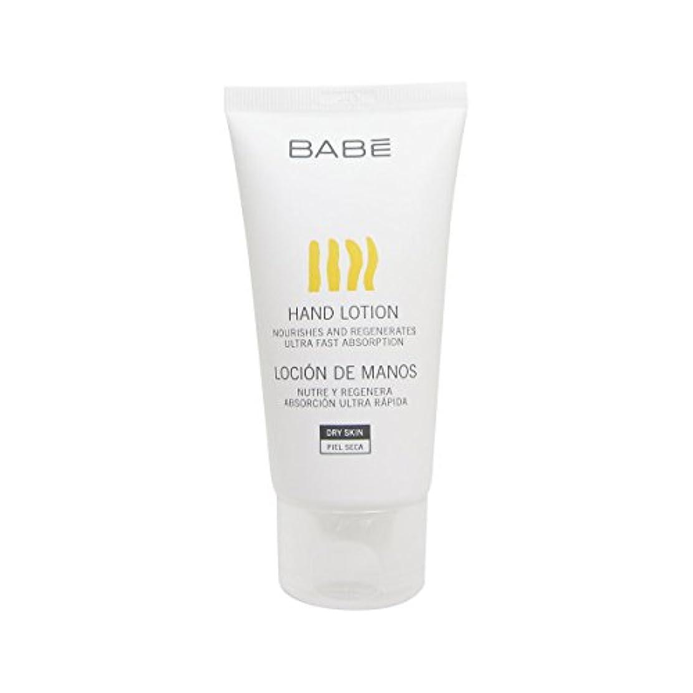 表示グラフィック救援Babe Hand Cream 75ml [並行輸入品]
