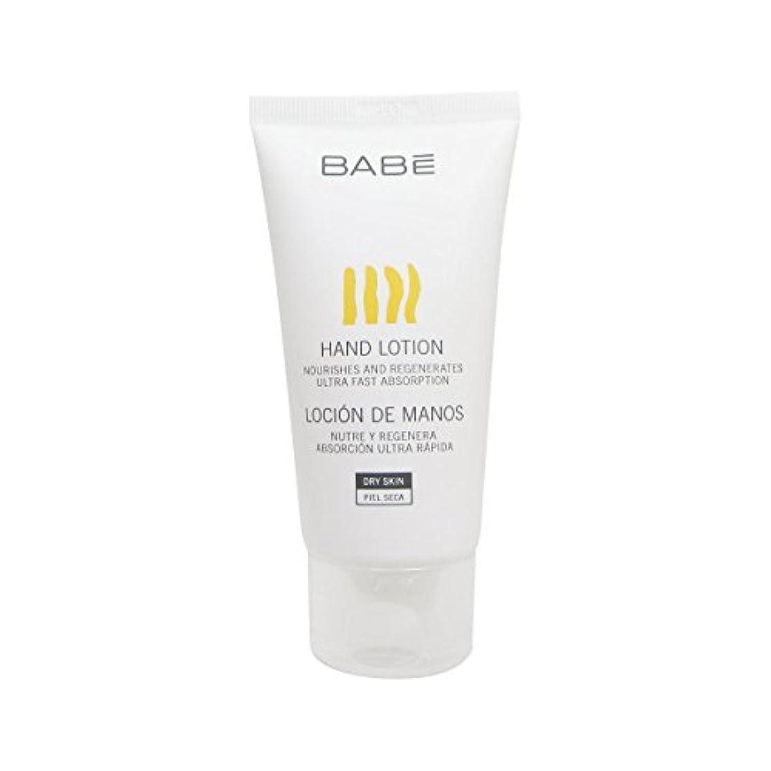 クルーズ消化器倉庫Babe Hand Cream 75ml [並行輸入品]