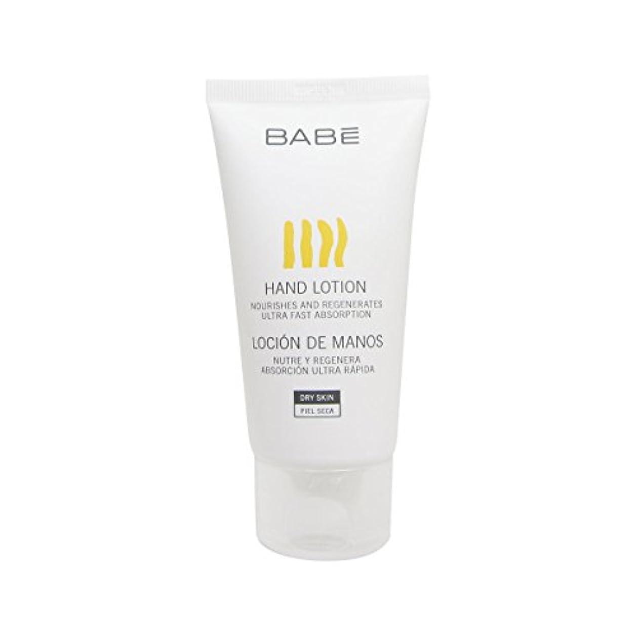 現実的開業医脊椎Babe Hand Cream 75ml [並行輸入品]