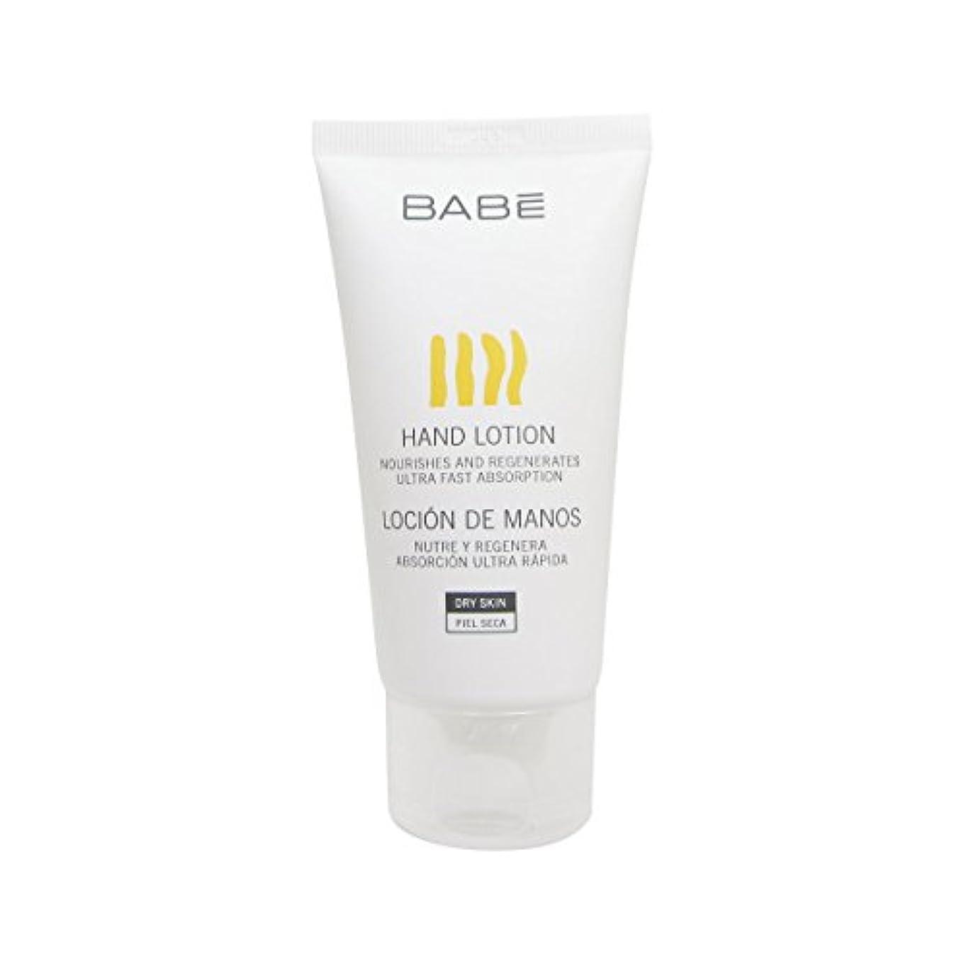 禁止する仲良し基本的なBabe Hand Cream 75ml [並行輸入品]