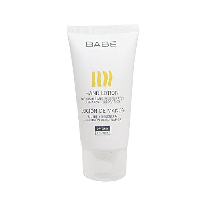 きらめき理解する菊Babe Hand Cream 75ml [並行輸入品]