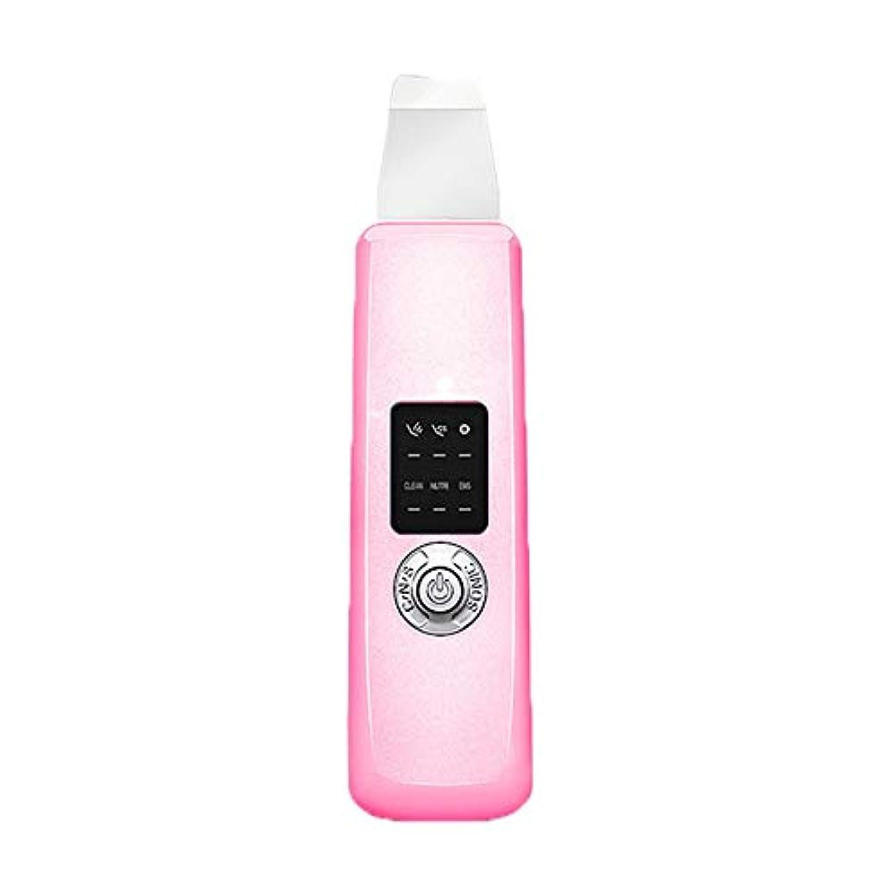 レポートを書く巻き取り臭いにきび除去剤、にきび毛穴クリーナーにきびに電気吸引ブラックヘッドアーティファクト電子美容洗剤,ピンク