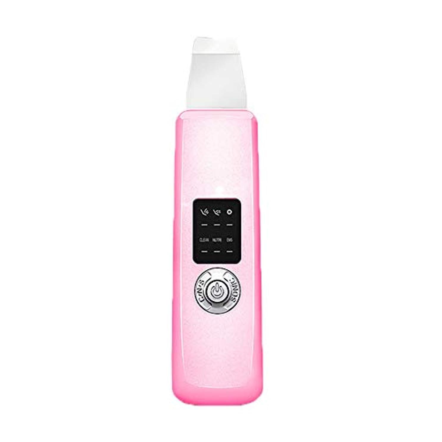 仲良しユーモア五月にきび除去剤、にきび毛穴クリーナーにきびに電気吸引ブラックヘッドアーティファクト電子美容洗剤,ピンク