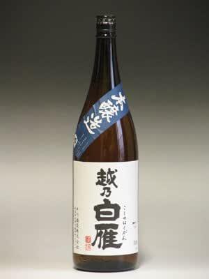 中川酒造 越乃白雁 本醸造 1800ml