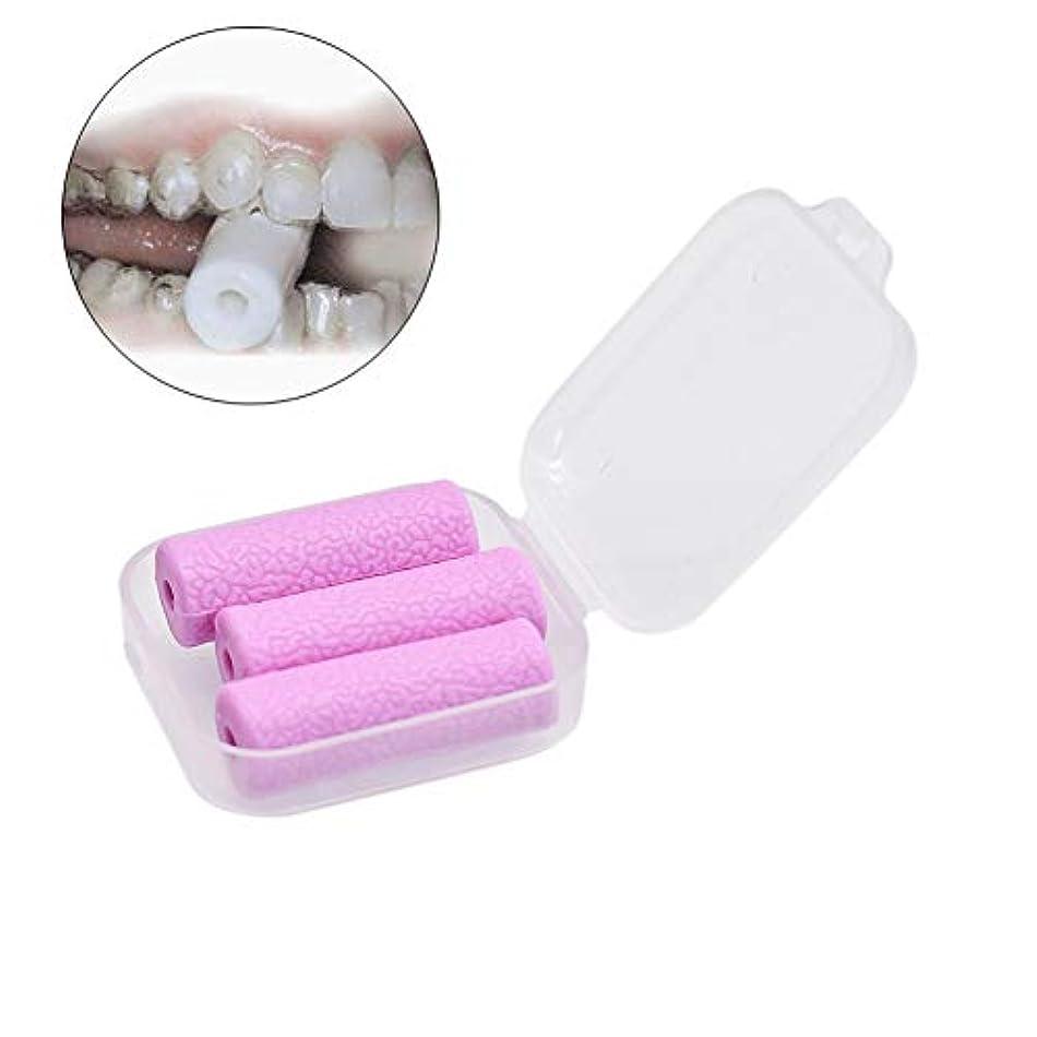 落胆する入場不十分なOral Dentistry 歯列矯正器具 目に見えない補正補助 チュー かむ ブレース 口腔ケア 衛生的 使いやすい 3個/ 1箱 (パープル)