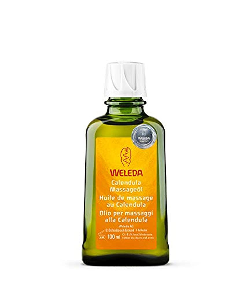 収まるフリル幅WELEDA(ヴェレダ) カレンドラ マッサージオイル ほのかに甘酸っぱい香り 単品 100ml