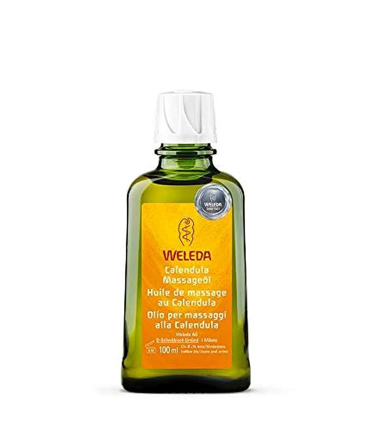 落胆した少し拡大するWELEDA(ヴェレダ) カレンドラ マッサージオイル ほのかに甘酸っぱい香り 単品 100ml