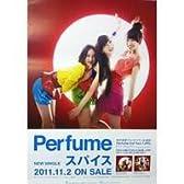 Perfume スパイス 特典ポスター