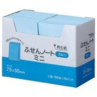 ハピラ ふせん ノートミニ 75×50mm ブルー P7550BL 1セット(30冊:10冊×3パック)