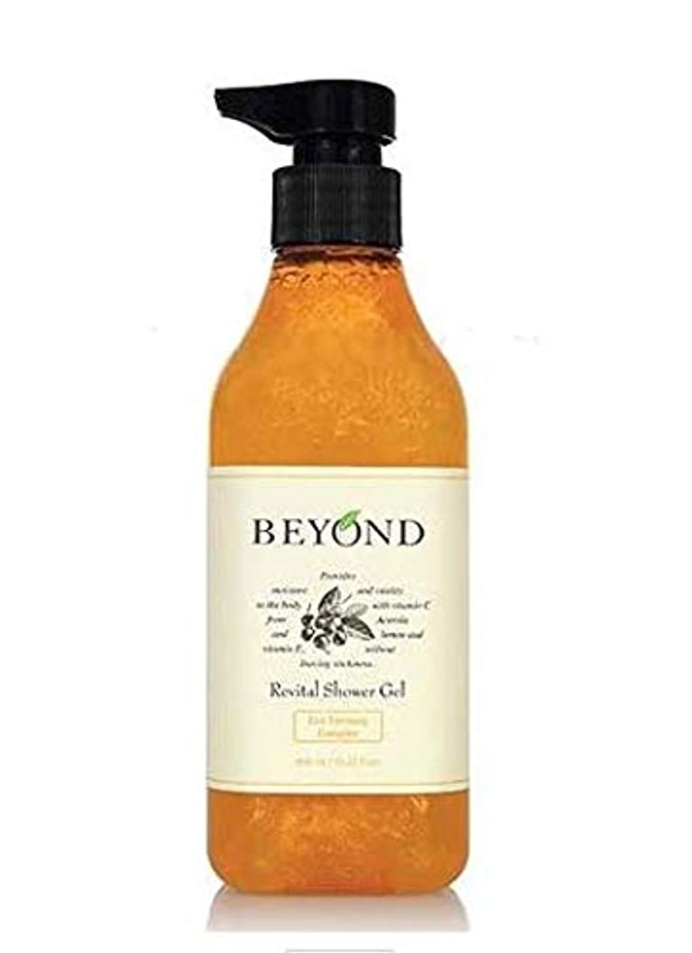 終わりティームまさに[ビヨンド] BEYOND [リバイタル シャワージェル 450ml] Revital Shower Gel 450ml [海外直送品]