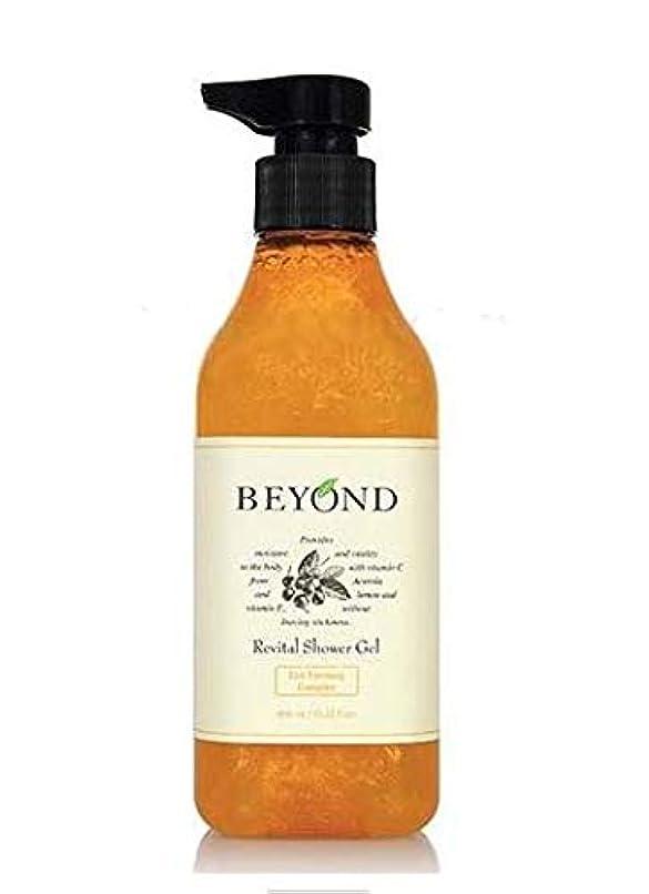 おじいちゃん気分が悪いクアッガ[ビヨンド] BEYOND [リバイタル シャワージェル 450ml] Revital Shower Gel 450ml [海外直送品]