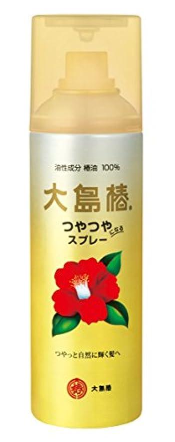 王女ストライク変色する大島椿ヘアスプレー 140g【HTRC2.1】